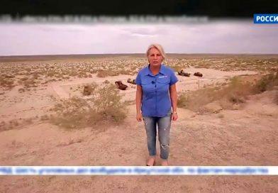 Аральские волны. Специальный репортаж Ольги Курлаевой