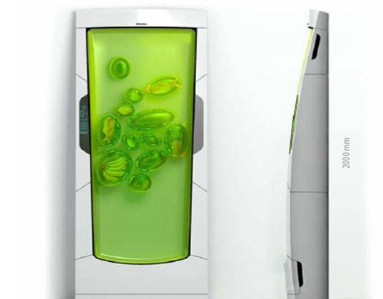 bio-fridge