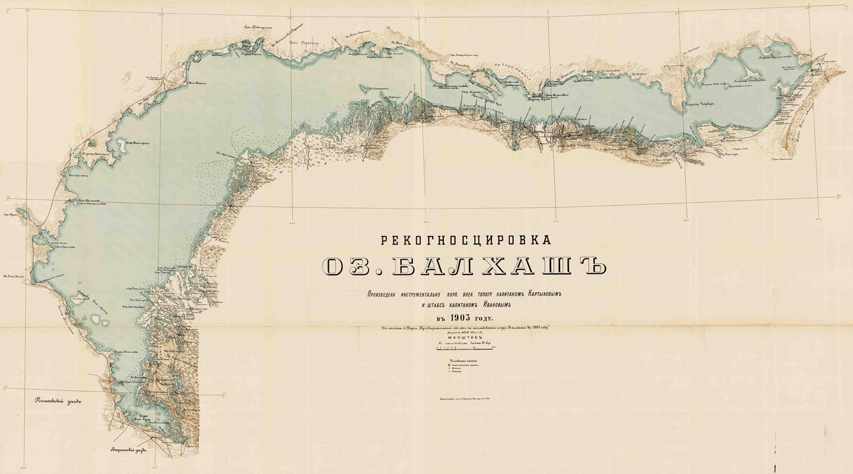 lake balkhash map - photo #15